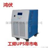 8KW多功能工頻逆變器 太陽能逆變器 光伏逆變器