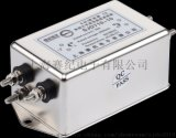 電源濾波器單相三級交流220V淨化