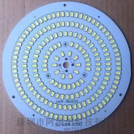 led工矿灯 100w贴片工矿灯 led室内照明