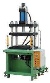 小型四柱液压机/快速液压冲床