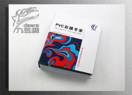 装饰纸样卡(内有文件夹)
