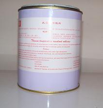 导热耐高温胶(THO4074)