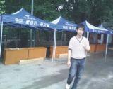 武汉帐篷广告帐篷折叠帐篷
