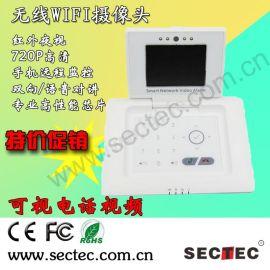 中视讯ST-SVA101智能可视电话、视频、报 、网络监控报 摄像机