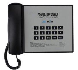 精灵通品牌--FM调频电梯无线对讲系统