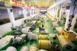 廠家直銷304水箱板,廠家直銷304壓花板,廠家直銷304光亮板