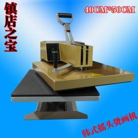 韩式烫画机唯安厂家直销 40*50CM烫印机 印图机A3 热转印机有保修
