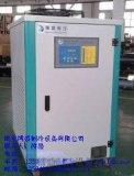 供应博盛牌BCH波段控温机、冷热一体机