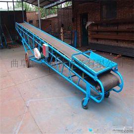 槽钢支架固定式输送机,移动式输送机厂家直销,水泥输送机厂家