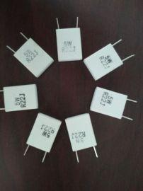 专业生产无感水泥电阻5W 22R  J