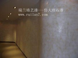 仿大理石漆十大品牌河南大理石漆厂家郑州大理石漆施工