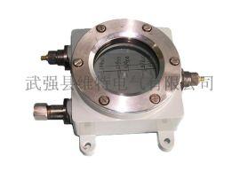 维特牌QHA型瓦斯继电器取气盒丨变压器集气盒