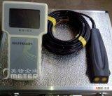 供应MTDP-101H手持式多普勒流速仪
