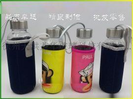 丝网印刷运动水瓶,广告**瓶,创意玻璃杯