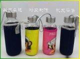 絲網印刷運動水瓶,廣告酒瓶,創意玻璃杯