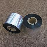 铜板标签 条码打印机专用碳带 色带