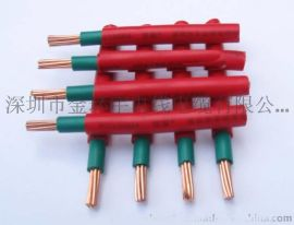 【金环宇】双层胶皮电线电缆 铜芯电线BVV185平方