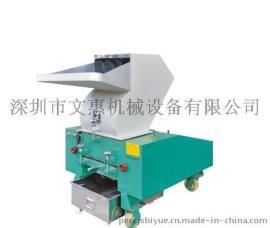 批发文惠WHPC-30HP塑料强力粉碎机,机边塑胶粉碎机,水口料粉碎机  价