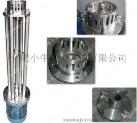 安徽乳化机,间歇式高速剪切乳化机设备