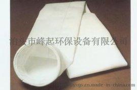 供应涤纶防水防油防静电三防除尘布袋