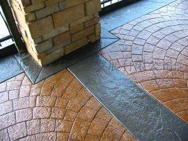 艺术压膜彩色水泥路面〓压花混凝土厂家|施工|材料价格