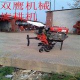 农用土壤整地机 专业松土旋耕机型号小型汽油旋耕机