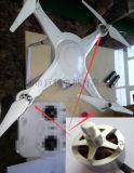 航模无刷电机 无人机电机 航模马达 无人机马达 1718无刷电机