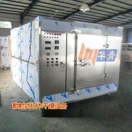 华青HQ12柜式散射波,微波木材干燥机
