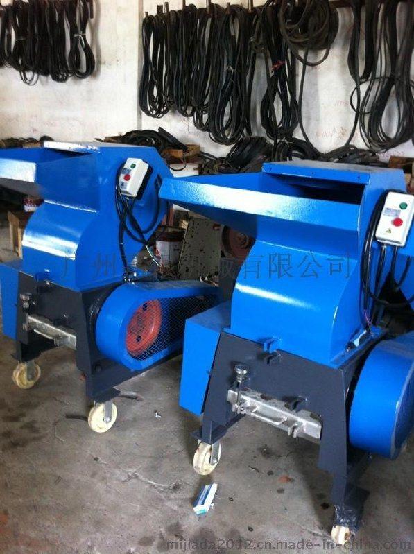 10HP塑料粉碎机 定做粉碎机型号 广东粉碎机厂家直销