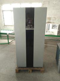 空气能一体机/壁挂式速热空气能热水器/方形落地式空气能速热热水器