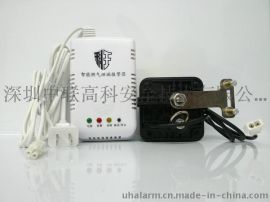 科王KEONE502智能家用燃气泄漏报 器连接电动阀门控制器