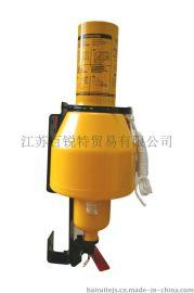 组合烟雾信号 救生圈用自亮浮灯及橙色烟雾信号 救生圈自亮灯 自发烟雾信号