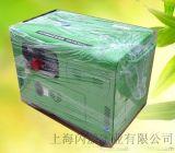 LED广告屏机房UPS移动电源配置专用低噪音10KW千瓦静音柴油发电机组