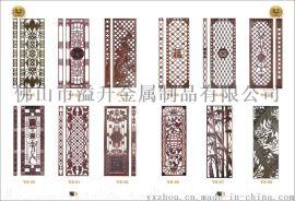 电镀红古铜铝雕刻门花订做 厂家  批发铝门花