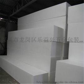 佛山厂家批发聚**乙烯泡沫板、 白色泡沫板 包装泡沫 现货供应