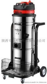 NaicoA2000 大型单相工业吸尘器