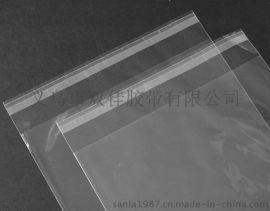 浙江膠帶廠供應雙佳牌5毫米T103雙油膠條/OPP袋封口膠貼