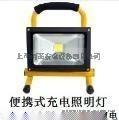 攜帶型充電照明燈HS-10WLED