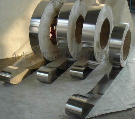 昆山sus430不锈钢精密钢带价格,苏州0.4MM镜面BA面不锈钢带