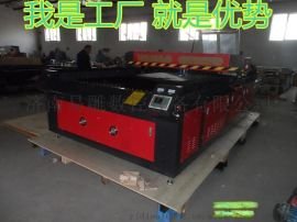 易雕特惠推出1325金属非金属激光混切机用于广告行业金属字发光字的制作