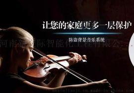 郑州安装背景音乐公司哪家比较好