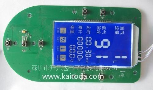LCD液晶显示器全自动家庭供氧控制板 线路板PCB电路板开发设计