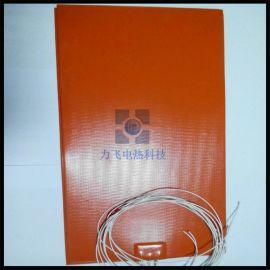 矽膠加熱片 矽膠電熱片 除霜除霧加熱片