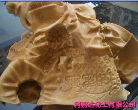 专营批发石膏像模具乳胶 工艺品模具乳胶 **化乳胶