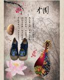 摩卡小鎮民族風布鞋批發男式臉譜帆布鞋廠家1359專業快速
