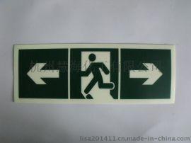 发光紧急出口标志牌,发光疏散逃生标志牌