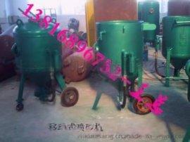 苏州钢结构除锈喷砂罐0.3立方KH-600移动喷砂罐