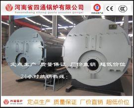厂家直供卧式燃油气蒸汽锅炉、热水锅炉 1吨卧式燃气蒸汽锅炉全套多少钱?