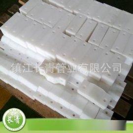 长期供应 超高分子量聚乙烯UHMW-PE板 防腐P E板