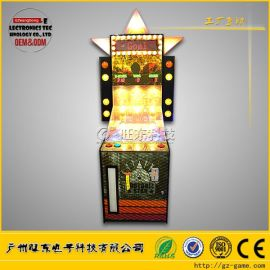 儿童大型游乐设备 黄金足球电玩娱乐设备新款